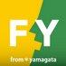 @from_yamagata
