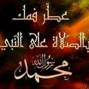 محمد محمود (@031948) Twitter