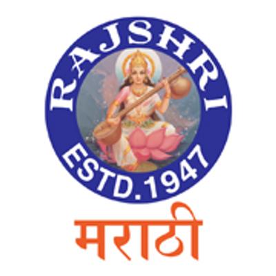 rajshri marathi rajshrimarathi twitter