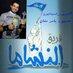 @yassersenan305