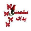 ابو عبدالله (@0507316214) Twitter