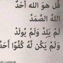 سبحآنن الله وكفى ♡ (@11aa11mm) Twitter