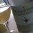 wine_nurse