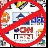 Paid Media #MainBhiChowkidar