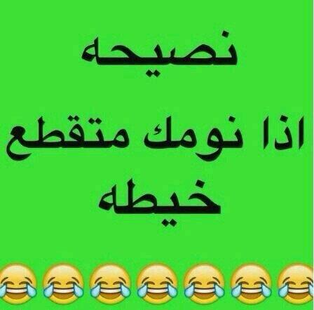 فهد On Twitter العمه مدهونة الرمه والخاله دنولها القاله امثال شعبيه سعوديه