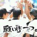 ゆうき (@01yuuuuki161) Twitter