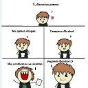 horacio (@11torrs) Twitter