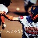 ゆうさく (@0801_mto) Twitter