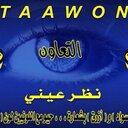 أبوعبدالله (@11ahmaad11) Twitter