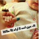 الكادي  (@0599369199) Twitter