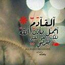 رضاك ياربي ارجو (@0506742) Twitter