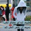 ابوعزام  (@0550079904) Twitter