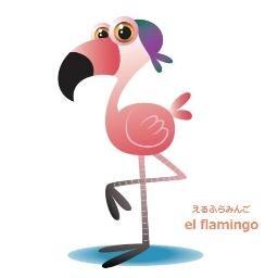 エルフラミンゴのひと Elflamingo7 Twitter