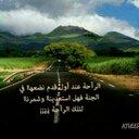 وردة أمل (@056677123) Twitter