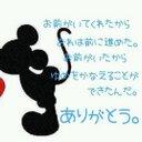 竜成 (@0923nagareboshi) Twitter