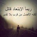 الوحيده  (@012345aMa) Twitter