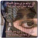 الح ر بي (@000111yy) Twitter