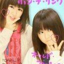 *まりあ* (@0009Maria) Twitter