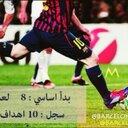 ابو فيصل (@012Lamar) Twitter