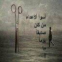 عبدالعزيز (@0553azoooz) Twitter