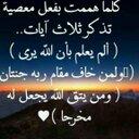 نور الدعوة (@05052646) Twitter