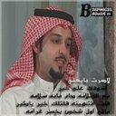 aiad (@0555555555Iyad) Twitter