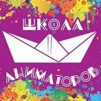 Аниматоры в школу Улица 8 Марта (поселок Внуково) детский праздник волшебник отзывы