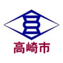 takasaki_bousai