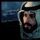 حد السيف ... (@0506333234) Twitter