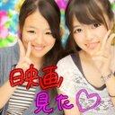 くるみ (@0925Kurumi) Twitter