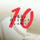 たなかしんじ (@012646Shinji) Twitter
