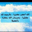 محمد (@0543Hamod) Twitter