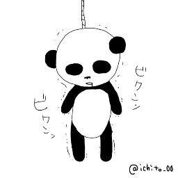 死にかけのパンダbot ピクッ ピクッ