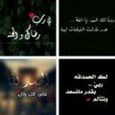 هدوشا (@012_hyati) Twitter