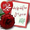 ABDULHAMEED (@0598557800) Twitter