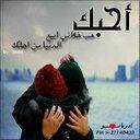أبوشامة (@0554009775) Twitter