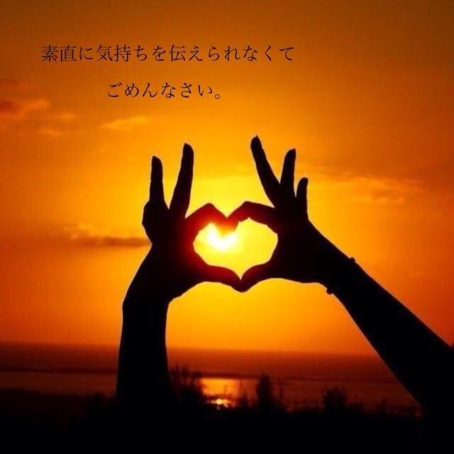 叶わぬ恋bot.*♡ (@105Hg) | Twit...