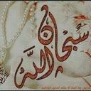منصور الحربي (@0516679592) Twitter
