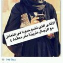 البرنسيسهه (@0560691647za) Twitter