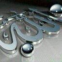 عربي  (@055937739) Twitter