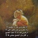wafa zain (@2319Wafa) Twitter