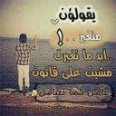 ابراهيم الاحمري (@055248756) Twitter