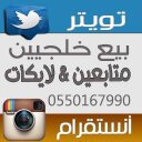 01_followers