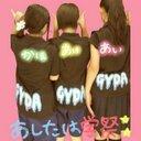 Akemi  (@0917The) Twitter