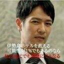 けうぃご (@08094888374a1) Twitter