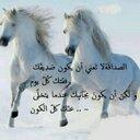 غرام العيون بن كلبان (@5858Mona) Twitter