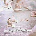 جــــــــــوري ♥♥ (@0565007323f) Twitter