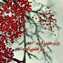 صالح ابوالعيس (@0561664444smm) Twitter