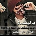 فهد العمري  (@051110104) Twitter