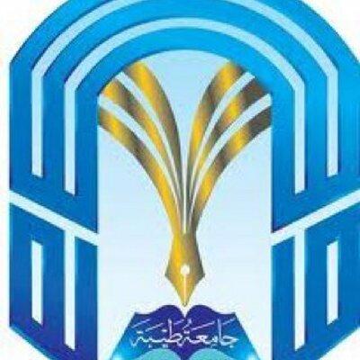 شعار جامعة طيبه بحث Kaiza Today